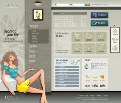 asaweb-templates-oriental-medicine-clinic