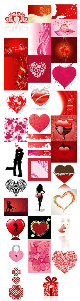 love heart vector. 32 Heart AI Vectors | 12 MB