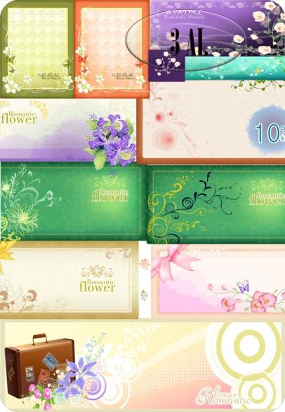 sunnyvectors-romanticflower