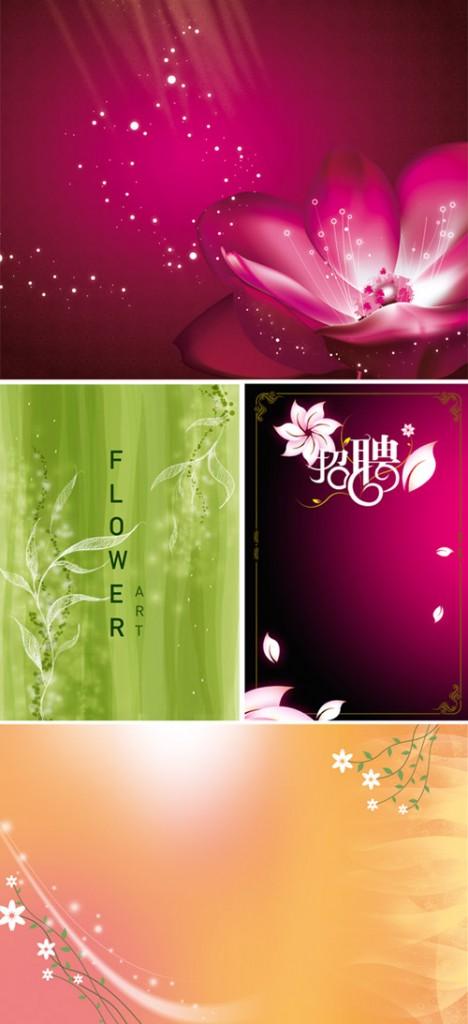 صور أغلبها PSD للتصميم ... Flower-backgrounds-psd-template-468x1024