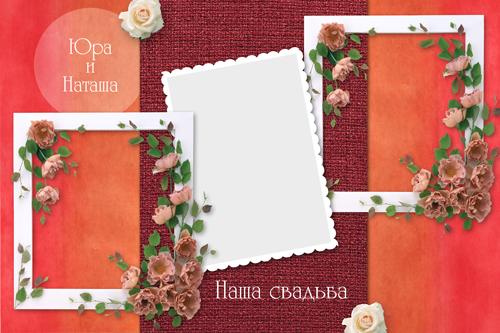 Frame Wedding Greek Dresses 50th Anniversary Gambar Psd