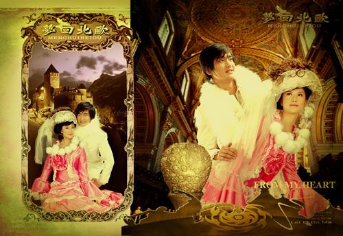 wedding dvd4 004 Chinese wedding psd template 04