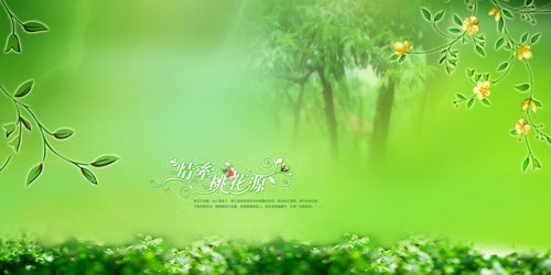 floral008 1 Chinese Wedding Backgrounds 01 Psd template