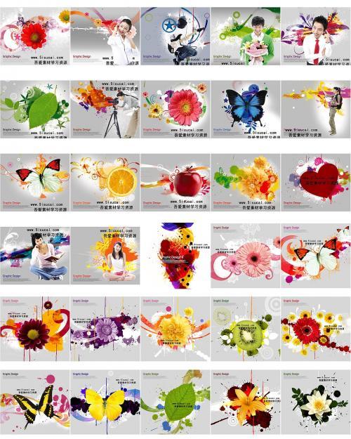 korean design elements Korean Design Elements DVD1