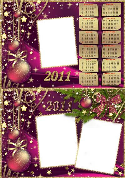 Christmas 2011 Collection – psd template. Calendar 2011 - design1s