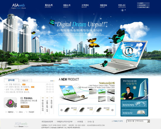 Website template – computer shop