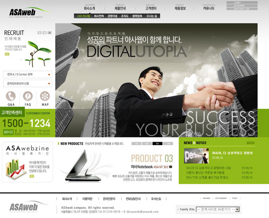 Website template – Business