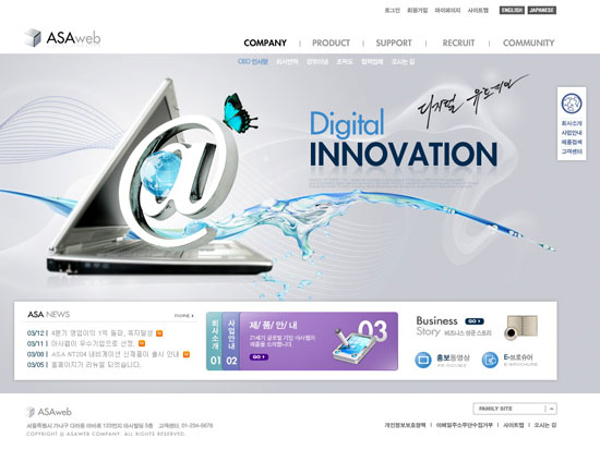 Digital Innovation – Website template