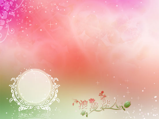 Design Background In Photoshop. Romantic Background #26