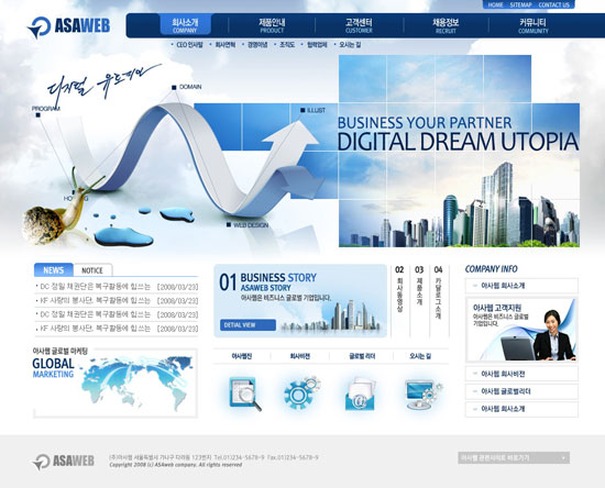 design1s 95509 Digital Dream Uptopia   Website template